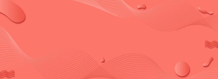 Màu cam san hô sáng tạo dòng banner nền Kết Hợp Màu Hình Nền