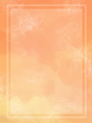 산호 오렌지 수채화 배경 , 산호 오렌지, 손으로 그린, 수채화 물감 배경 이미지