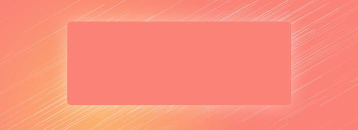 Coral Warm Orange Banner Background, Coral, Warm Orange, Banner Background, Background image