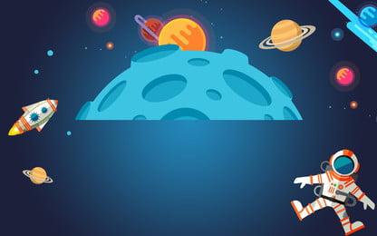 Cosmic Planet Advertising Background Sky,moon,universe,planet,astronaut,advertising Background,earth,spaceship, Cosmic Planet Advertising Background, Sky, Moon, Background image