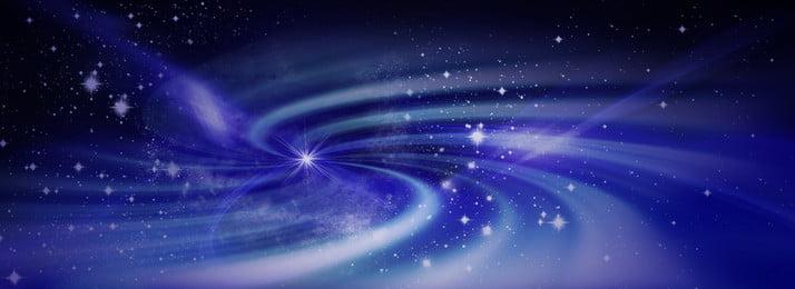 cintilação estrelada cósmica, Espaço Cósmico, Rotação Da Terra, Eficácia Da Radiação Imagem de fundo