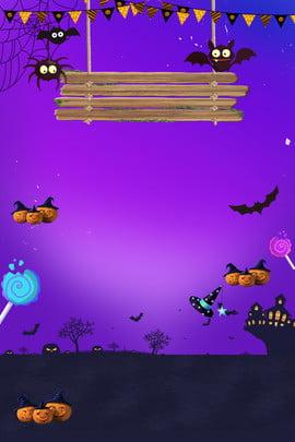 crazy halloween purple gradient thiết kế nền , Phim Hoạt Hình, Màu Tím, Độ Dốc Ảnh nền