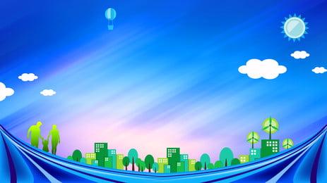 एक सभ्य शहर सामाजिक कल्याण पृष्ठभूमि बनाएं, सभ्यता बनाएँ, शहर, सामाजिक कल्याण की पृष्ठभूमि पृष्ठभूमि छवि