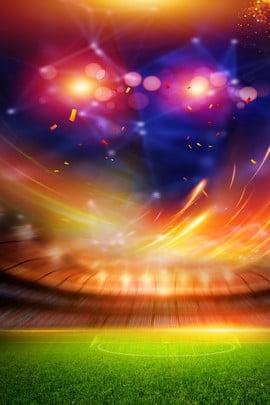 クリエイティブで美しい雰囲気の決定的な戦いワールドカップの背景 , 美しい背景, 大気の背景, 決定的なワールドカップの背景 背景画像
