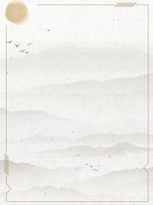 sáng tạo văn nghệ thanh lịch Đại mạc ngọn núi nền bài hát cổ điển , Ngỗng Trời, Mặt Trời, Dãy Núi Ảnh nền