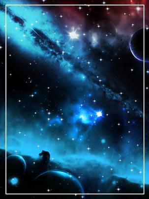 Creative Beautiful Dream Starry Sky Background Sky,nebula,cosmic Background,universe,planet,star,fantasy, Creative Beautiful Dream Starry Sky Background, Sky, Nebula, Background image