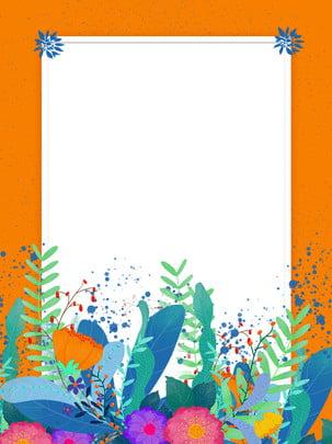 Fundo de borda floral criativo bonito pequeno claro flores Fundo De Fronteira Imagem Do Plano De Fundo