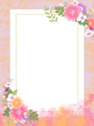 रचनात्मक सुंदर छोटे स्पष्ट साहित्यिक फूल सीमा पृष्ठभूमि , फूलों की पृष्ठभूमि, फूल, छोटी स्पष्टता पृष्ठभूमि छवि