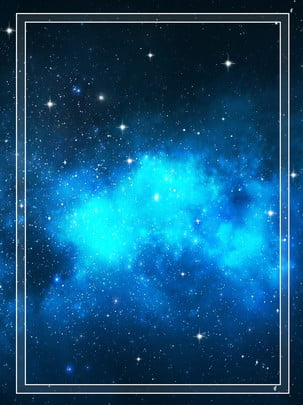 creative blue nebula starry background , Creative, Blue, Starry Sky Background image