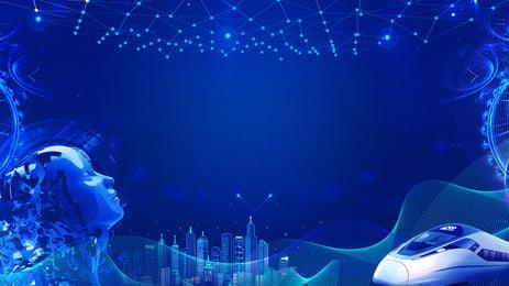 creative blue robot face smart technology background material, Creative, Blue, Robot Face Background image