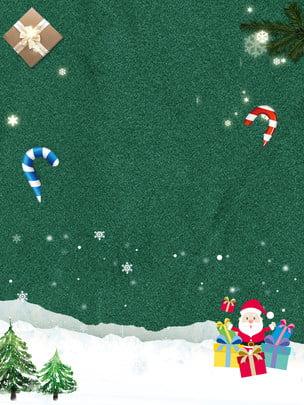 Nền màu xanh lá cây sáng tạo món quà Giáng sinh Sáng Tạo Hoạt Hình Nền