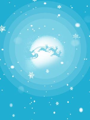 Giáng sinh vui vẻ ý tưởng sáng tạo nền xanh Sáng Tạo Giáng Hình Nền