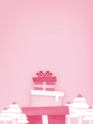 Một luồng sáng tạo thiết kế nền bữa tiệc Giáng sinh Giáng sinh Sáng Tạo Hoạt Hình Nền