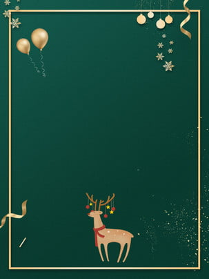 Material de fundo verde festa natal criativa Criativo Carnaval De Imagem Do Plano De Fundo