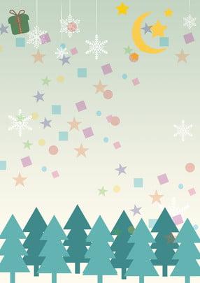 創意的なクリスマス雪花星装飾林の背景デザイン 販促の背景 アイデア クリスマス 背景画像
