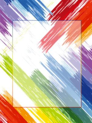 vẩy mực màu sơn sáng tạo thiết kế nền đầy màu sắc , Ý Tưởng Nền, Nền đầy Màu Sắc, Màu Nền Ảnh nền