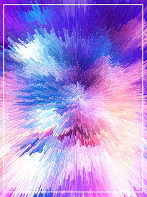 Sáng tạo cột 3d đầy màu sắc Sáng Tạo Đầy Hình Nền