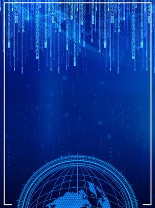 Nền công nghệ hiện đại trái đất sáng tạo Dữ Liệu Ý Hình Nền