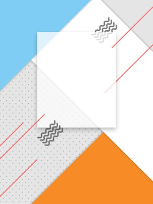 創意幾何拼接撞色孟菲斯背景 , 創意, 幾何, 拼接 背景圖庫