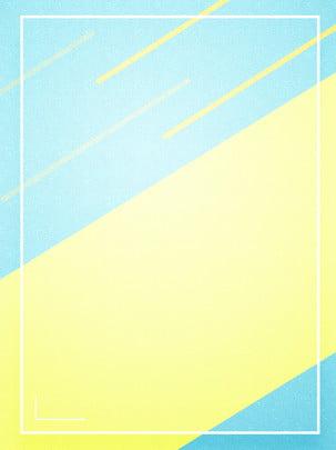 creative geometric poster background material , Geometric, Cartoon, Fresh Background image