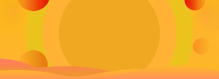 Creative Geometric Yellow Minimalist Banner Background Material Background,general Background, Creative Geometric Yellow Minimalist Banner Background Material, Background, General, Background image