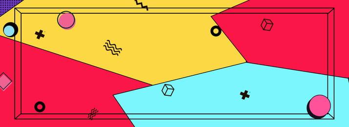 創意幾何孟菲斯背景, 創意幾何, 孟菲斯, 黃色 背景圖片