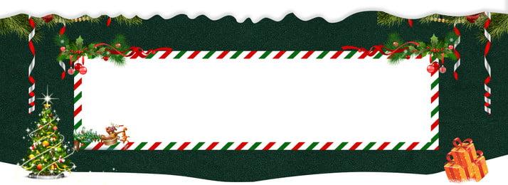 クリエイティブグリーンクリスマスギフトバナーの背景 クリエイティブ グリーン クリスマス クリスマスの背景 ギフト ギフト バックグラウンド クリスマスツリー 雪が降る クリエイティブ グリーン クリスマス 背景画像