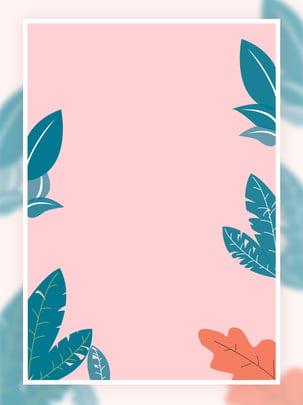 Sáng tạo nền cây xanh mô hình nền Hoa viền Khung hoa Biên Giới Yếu Thực Hình Nền