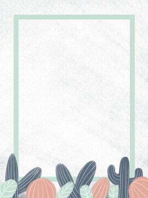 創意手繪植物藍色仙人掌邊框背景 , 植物, 仙人掌, 手繪 背景圖片