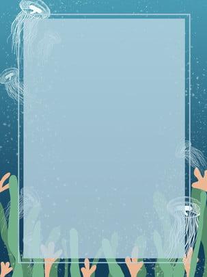 sứa màu xanh dương sáng tạo khung nền , Tươi Tỉnh Nhỏ, Bằng Tay, Sứa Ảnh nền