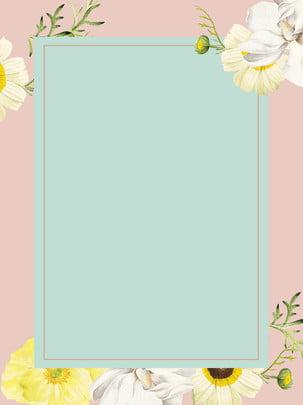 Fronteira criativa literária flores fundo floral Literário Cor Suave Imagem Do Plano De Fundo