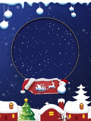Giáng sinh vui vẻ Lễ hội bài hát nền màu xanh sáng tạo Sáng Tạo Giáng Hình Nền