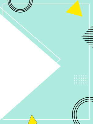 creative minimalistic irregular geometric border background , Creative, Geometric, Irregular Background image