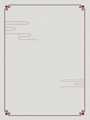 Ilustração de fundo moiré criativo estilo chinês Fundo De Estilo Imagem Do Plano De Fundo