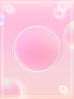 creative pink geometric laser gradient background , Creative, Simple, Pink Background image