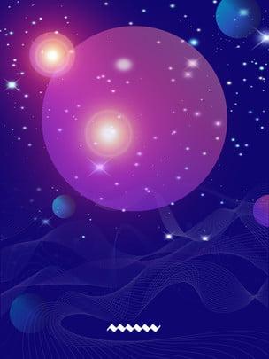 Creative planet countdown blue chất liệu nền Sáng Tạo Hành Hình Nền