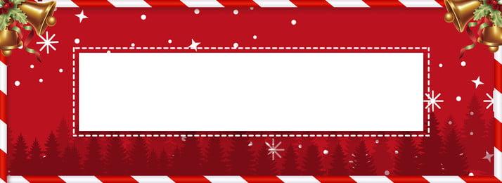 크리 에이 티브 빨간색 축제 크리스마스 배너 배경, 크리에이티브, 빨간색, 축제 배경 이미지
