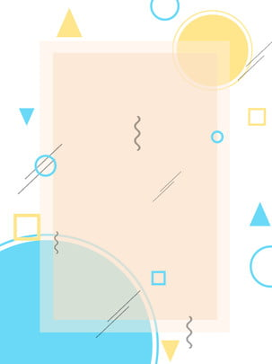 creative solid color geometric minimalist background , Fresh, Geometric Shape, Solid Color Background image
