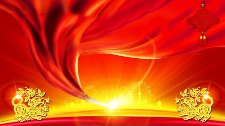 Cruzando el Año Nuevo Golden Flower Cluster Red Ribbon Material de fondo Cruzando el año Cruzando El Nuevo Imagen De Fondo