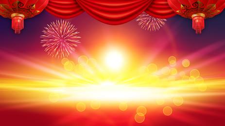 màn pháo hoa lớn màu đỏ nền sân khấu thiết kế  nghe cũng hay đó chứ, Nghe Cũng Hay đó Chứ?, 喜迎猪年, Màn Ảnh nền