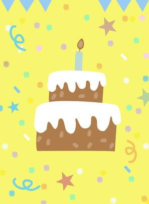 可愛卡通生日蛋糕星星廣告背景 , 可愛, 卡通, 生日 背景圖片