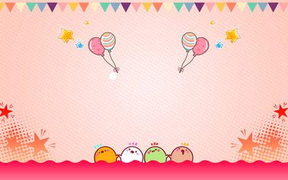 Bonito dos desenhos animados celebrando o fundo de anúncio de aniversário Fundo de publicidade Fresco Pink Banner Balão Estrela Mão Bonito Dos Desenhos Imagem Do Plano De Fundo