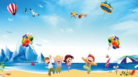 Childrens Day Children Hình Nền