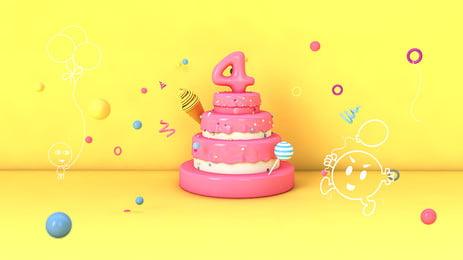 Симпатичный розовый торт, Рекламный фон, Желтый фон, торт Фоновый рисунок
