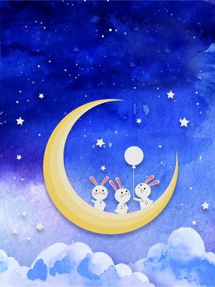 かわいいウサギの月広告の背景 , 広告の背景, 青い背景, 月 背景画像