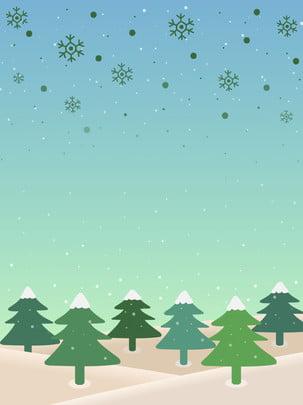 dễ thương  thông nền tuyết mùa đông , Mùa Đông, Dễ Thương, Cây Thông Ảnh nền
