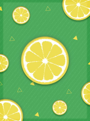 Quảng cáo trái cây dễ thương Cyan PSD Cyan Trái cây dễ Quảng Cáo Trái Hình Nền