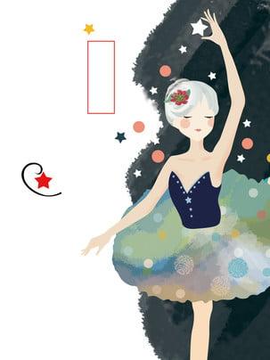 nhảy múa ba   lê quảng cáo nền , Chấm, Trinh Nữ, Quảng Cáo Nền Ảnh nền