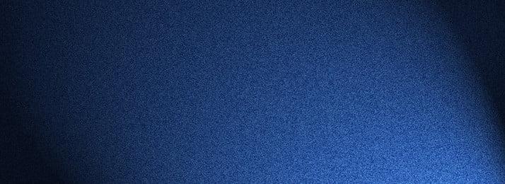 어두운 파란색 빔 매트 상류층 그라데이션 배경, 블루, 진한 파란색, 빔 배경 이미지