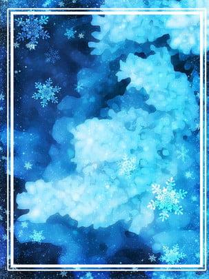 màu xanh đậm mơ mộng mùa đông bông tuyết nền , Nền Mùa đông, Nền Bông Tuyết, Màu Xanh Mơ Màng Ảnh nền